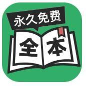 全本畅读TXT小说 v3.2.4