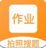 改作业神器app免费版 v1.0.1