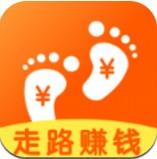 步步赚米红包版 v3.0.1