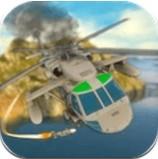 武装直升机战场 v1.0