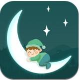 睡觉催眠app免费版 v1.5.1
