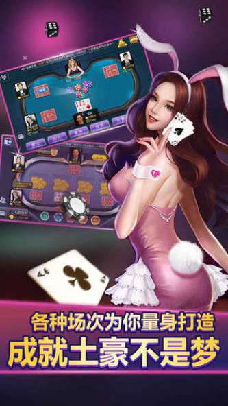 上海棋牌官方版