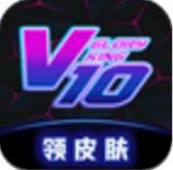 荣耀贵族 v1.0