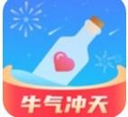 遇见漂流瓶app v8.2.9