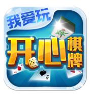开心棋牌  v9.8.3