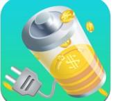 充电有钱红包版app v2.0.0