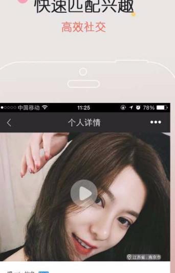 竞哥哥app最新版下载