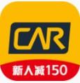 神州租车app