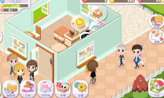 蛋糕物语游戏下载
