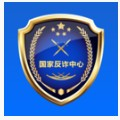 国家反诈中心app