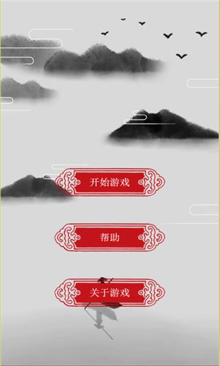 小金鱼历险记测试版安卓版下载
