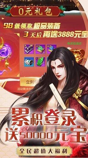 武动九天gm版手游官网下载