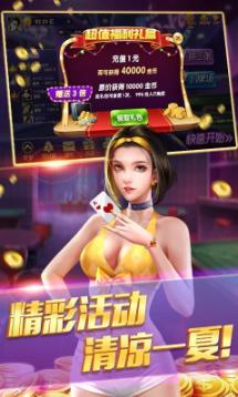 百赢棋牌4.2.0版本