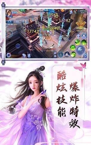 剑梦修仙手游官方版下载