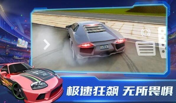 超能赛车无限金币版破解版下载
