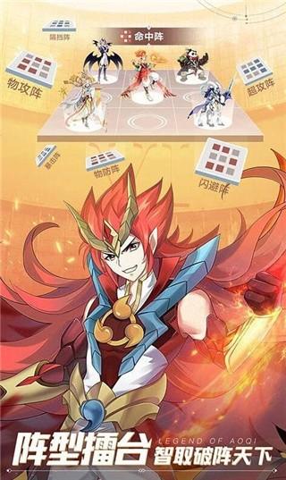 奥奇传说2021手游最新版下载