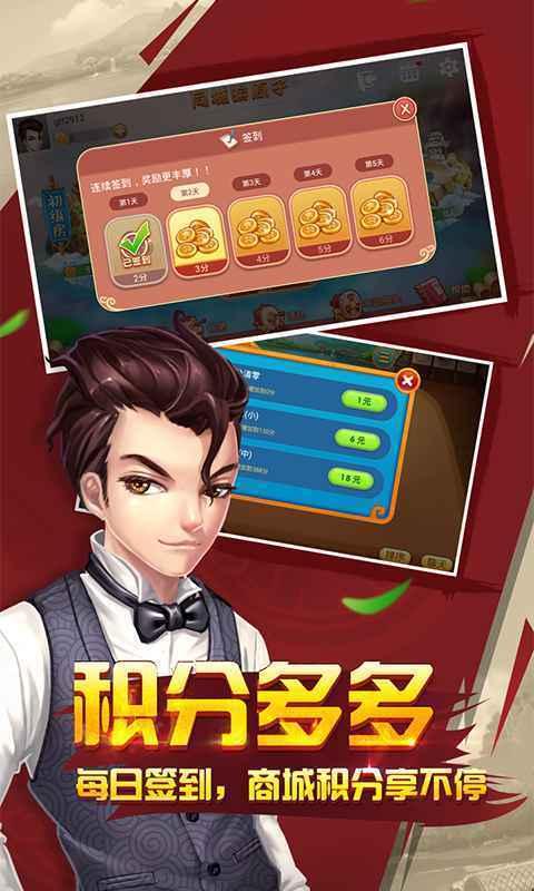 壹柒游棋牌游戏