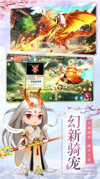 幻梦境手游官方版下载