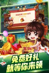 心意棋牌2019版
