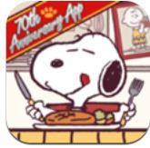 史努比美味餐厅 v1.0.7