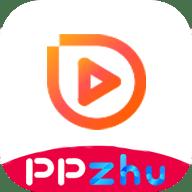 ppzhu影视APP