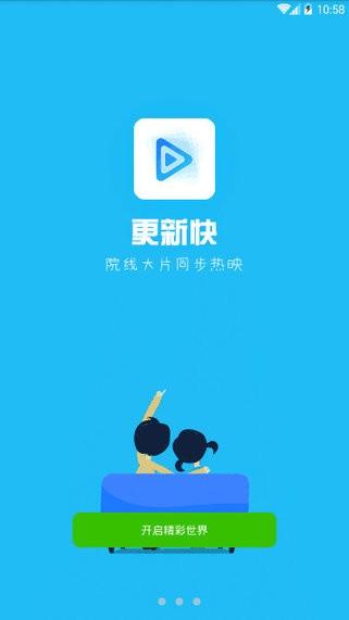 每天影视app下载