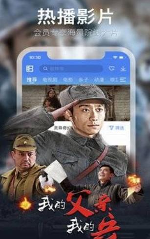 好又多电影app高清版下载