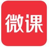 荔枝微课app官方版