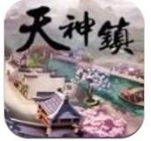 天神镇最新版 v1.0