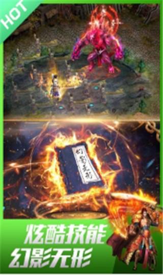 龙皇传说无限钻石