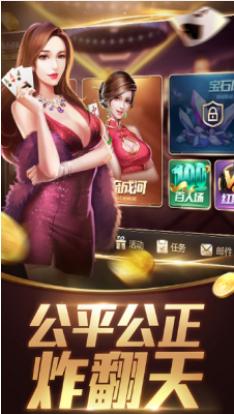 开心娱乐511.cc app