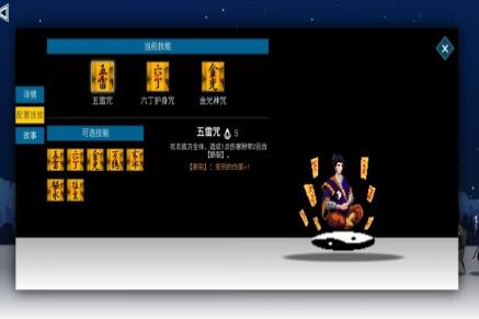 七世界游戏下载