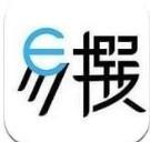 易撰app