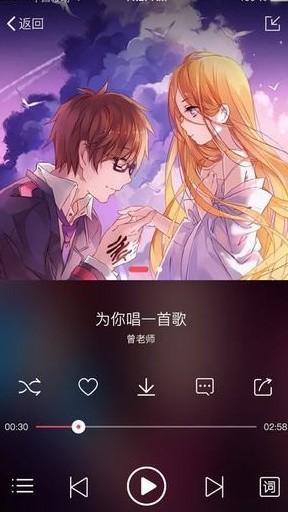 源音塘app官方版下载