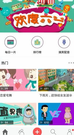 皮影客app下载官方正版