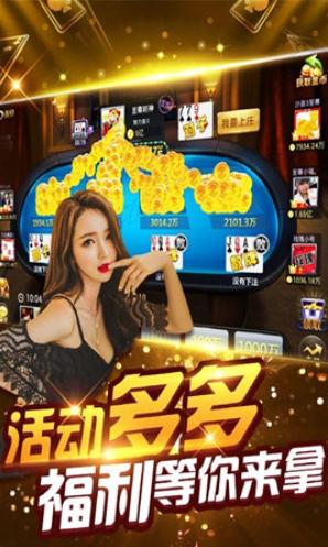 开心娱乐真人app