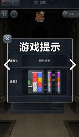全民解谜游戏下载