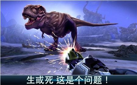 夺命侏罗纪内购破解版