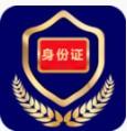 党员电子证app