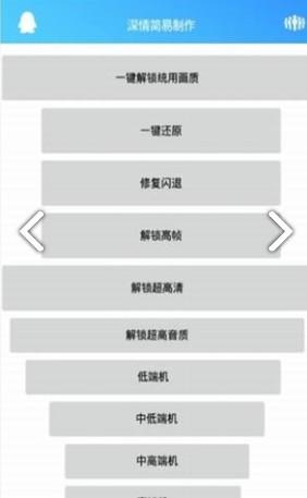 深情软件库官方版app下载