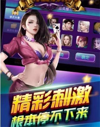 飞火棋牌官方版