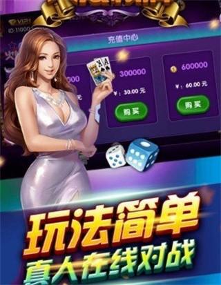 飞火棋牌手机版