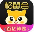 松鼠会app