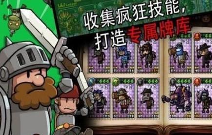 佣兵荣耀破解版下载