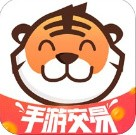 交易虎app