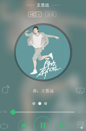 洛雪音乐助手app下载手机版