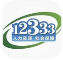 福建12333app