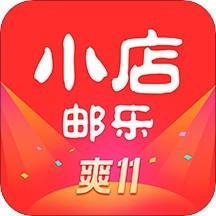 邮乐小店app