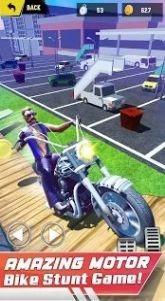 最酷的自行车游戏下载