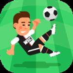 世界足球冠军 v4.0.2